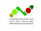 L'Office National du Conseil Agricole